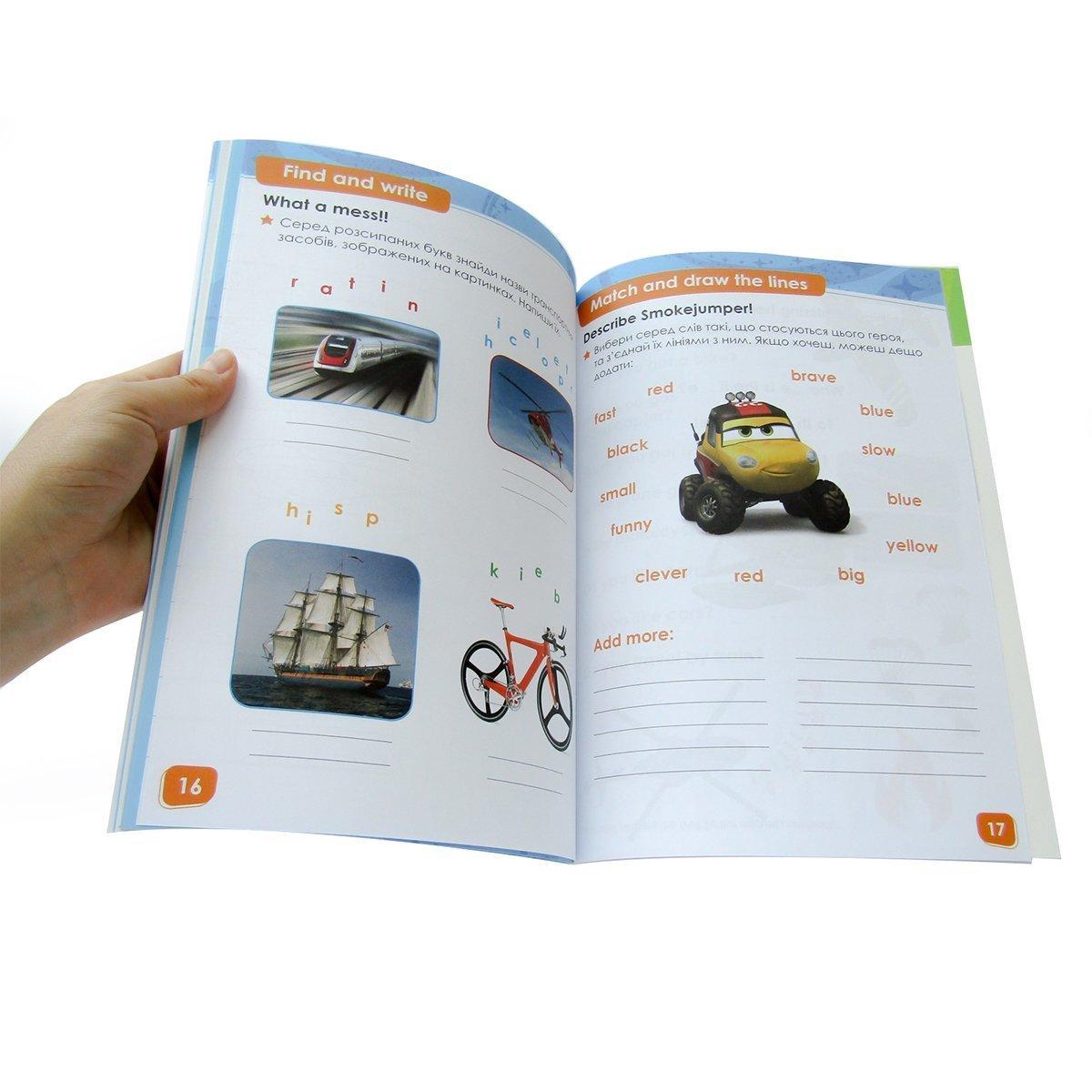 Купить Познавательные книги, Книга Ранок Английский - это легко Аэротачки ЛП835004УА ТМ: Ранок