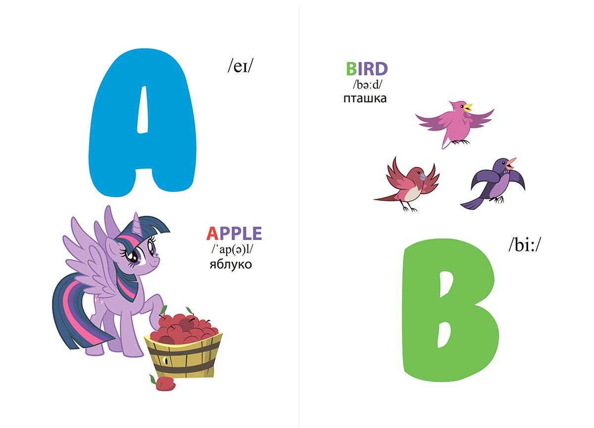 Купить Познавательные книги, Англійська абетка Перо My Little Pony 14 с (укр) 120865 ТМ: Перо