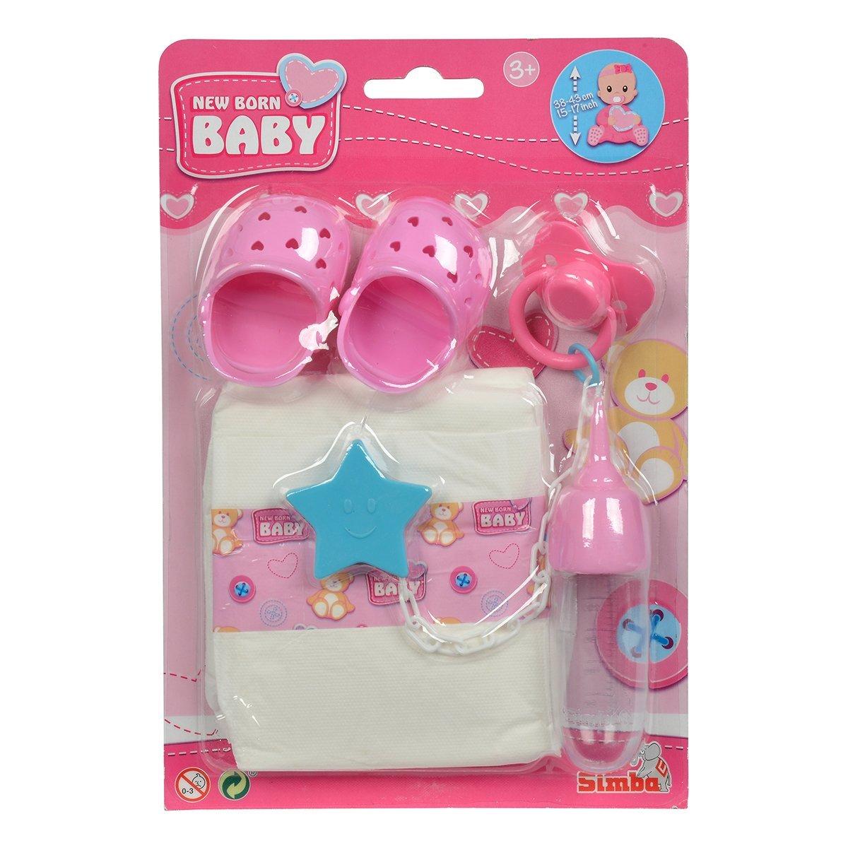 Купить Аксессуары для кукол, Набор для пупса New Born Baby В путешествие 5560004 ТМ: New Born Baby
