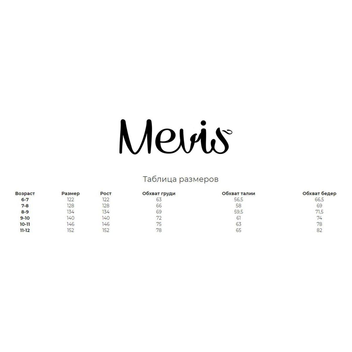 Купить Блузки, рубашки, болеро, Блузка Mevis Darling, р. 164 2811 ТМ: Mevis, молочный