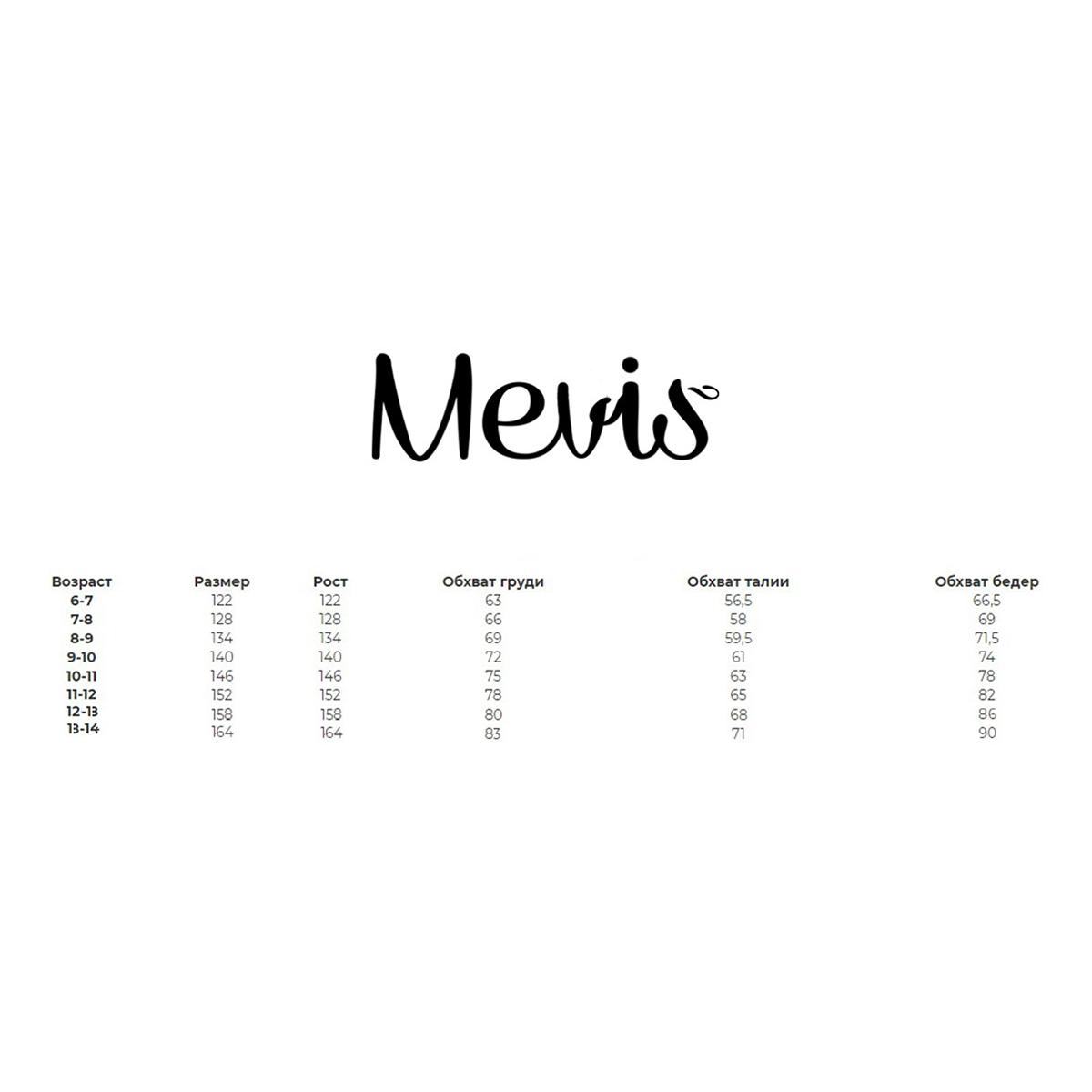 Блузки, рубашки, болеро, Блузка Mevis Elegant, р. 164 3294 ТМ: Mevis, молочный  - купить со скидкой